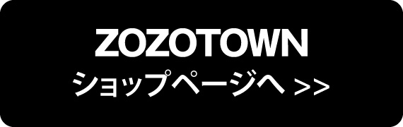 ZOZOTOWNショップページへ